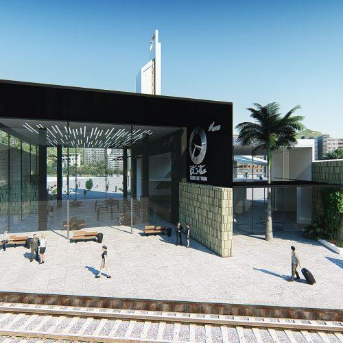 Gare de Taza